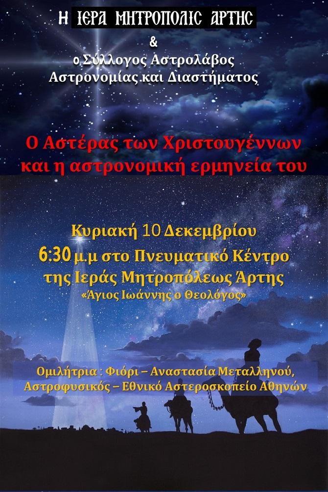 http://www.imartis.gr/images/eidiseis/1533.jpg