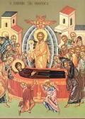 Η κοίμηση της Θεοτόκου – Ένας θάνατος θρίαμβος